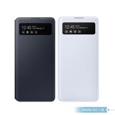 Samsung三星 原廠Galaxy A71 5G專用 透視感應皮套 S View【公司貨】