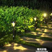 太陽能燈太陽能戶外不銹鋼草坪庭院燈家用花園別墅院子露台插地燈裝飾路燈 igo陽光好物