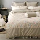《 60支紗》雙人特大床包兩用被套枕套四...