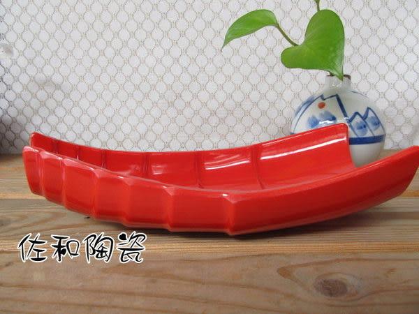 ~佐和陶瓷餐具~【=美耐皿=05SYLD09船形竹節造型盤】小菜/冷盤/火鍋料盤/點心/水果
