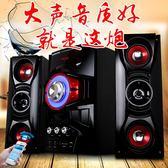 臺式電腦音響家用電視K歌組合音箱大功率低音炮igo 爾碩數位3c