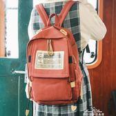 後背包 帆布雙肩包古著感少女大學生校園森系書包大容量百搭旅行背包男潮 夢娜麗莎精品館