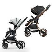 [贈手把套+置物袋]hyBrid core premium 嬰兒推車|手推車(星空/極致灰)【預購5月底到貨】