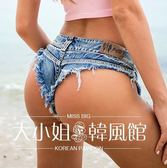 -超短褲Sexy jeans shorts 夏性感沙灘磨破低腰熱褲牛仔超短褲女式-大小姐韓風館616-299