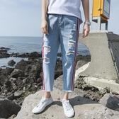 牛仔褲2019夏季牛仔褲男學生破洞九分褲男士青少年薄款修身韓版潮流小腳 蓓娜衣都