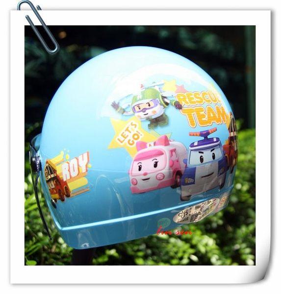 卡通安全帽,兒童安全帽,K856,K857,波力#1/水藍