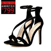 克妹Ke-Mei【ZT52334】一秒模特比例!絕美繞踝露指高跟鞋