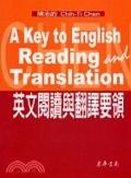 二手書博民逛書店 《A Key to English Reading and Translation》 R2Y ISBN:9574832139│陳志的
