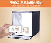 攝影燈 40cm攝影棚攝影燈套裝攝影器材柔光箱背景紙攝影道具T
