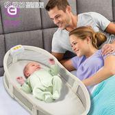 嬰兒床中床 多功能新生兒寶寶睡籃 嬰幼兒安全隔離床外出可摺疊YXS 「繽紛創意家居」