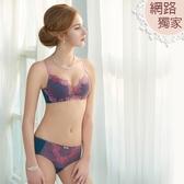 【瑪登瑪朵】高單內衣  B-E罩杯(溫潤紫)(未滿3件恕無法出貨,退貨需整筆退)
