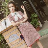 針織洋裝  韓版氣質名媛蝴蝶結短袖修身顯瘦中長款針織洋裝女 『伊莎公主』