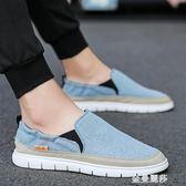 帆布鞋夏季春季帆布鞋男一腳蹬鞋子老北京布鞋男士青年休閒懶人透氣百搭 金曼麗莎