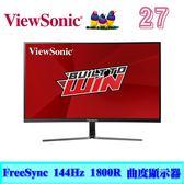 ViewSonic 優派 VX2758-C-mh 27型 144Hz 曲面顯示器