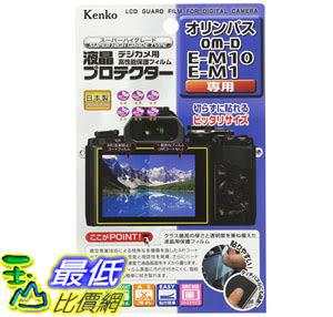 [106東京直購] Kenko KLP-OEM10 OLYMPUS OM-D E-M10/E-M1用 液晶螢幕保護裝置貼 LCD protector