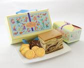 胡小姐客訂31盒☆【華心獨家彌月款】☆親親寶貝雙重甜蜜組☆蜂蜜大理石蛋糕+餅乾10入(組)