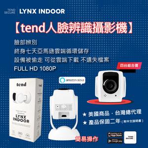 tend Secure 人臉辨識 無線監控攝影(4台組合價)