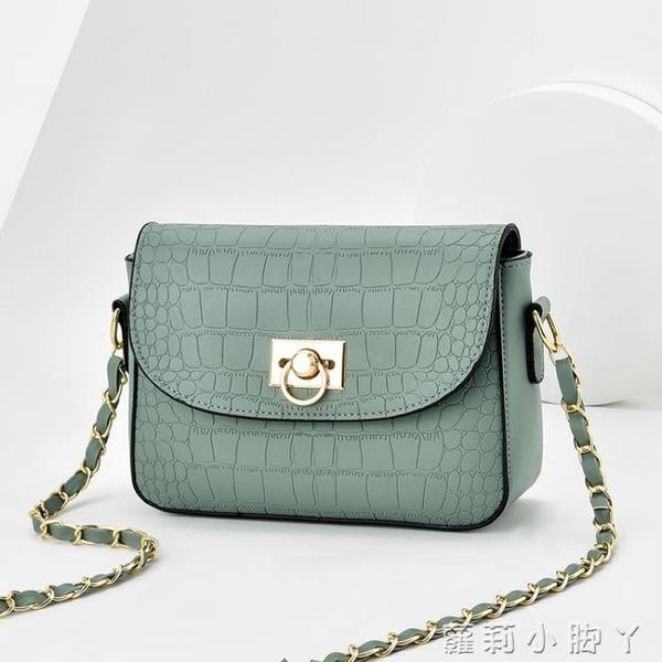 女包2021新款潮ins韓版百搭小包包女士洋氣單肩斜挎包鏈條小方包 蘿莉新品