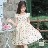 女童夏裝洋裝2020新款童裝兒童洋氣網紅小女孩夏季公主裙子夏款 幸福第一站