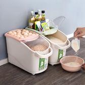 居家家 透明翻蓋裝米桶25斤廚房儲米箱 家用密封防潮防蟲塑料米缸XSX