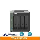 QNAP 威聯通 TS-431KX-2G 4-Bay NAS 網路儲存伺服器