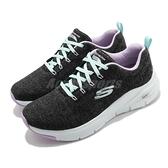 Skechers 健走鞋 Arch Fit-Comfy Wave Wide 寬楦 黑 綠 紫 女鞋 足部支撐 醫師推薦 運動鞋 【ACS】 149414WBKLV