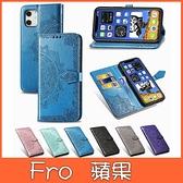 蘋果 iPhone 12 Pro Max 12 Pro i12 mini 曼陀羅皮套 手機皮套 掀蓋式 壓紋 插卡 支架 磁扣 可掛繩 保護套