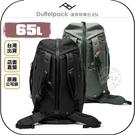 《飛翔無線3C》PEAK DESIGN Duffelpack 後背裝備包 65L◉台灣公司貨◉單眼相機包◉雙肩後背包