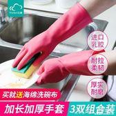 加長加厚防水橡膠塑膠廚房耐用清潔刷碗家務洗碗洗衣服手套女 深藏blue