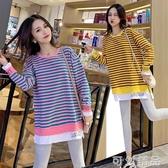 大碼春裝年新款純棉長袖條紋t恤女寬鬆洋氣假兩件中長款上衣 可然精品