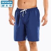 迪卡儂沙灘褲男短褲休閒速干海邊度假泳褲沖浪寬鬆內襯五分褲SBT
