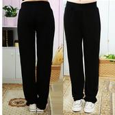 胖mm中大尺碼女裝新款鬆緊高腰長褲200斤寬鬆顯瘦直筒褲【917】