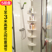 免打孔衛生間浴室置物架壁掛落地馬桶架子廁所洗手間收納架吹風機