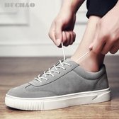 絨面男鞋板鞋韓版低筒春季潮鞋休閒鞋青年學生潮 免運