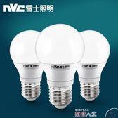 led燈泡 家用e27螺口單燈節能電燈泡光源樓道走廊超亮球泡燈  數碼人生