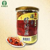 【東港鎮農會】東大興-海苔豬肉鬆(250g/罐)