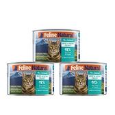 【K9 Natural 】貓咪鮮燉主食罐 牛肉+鱈魚 170g 24件組 (貓罐頭 濕食)