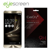 EyeScreen ZenFone 3 Deluxe 5.7吋(ZS570KL) EverDry 9H抗衝擊 PET 螢幕保護貼