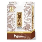 樂米穀場花蓮富里契作有機糙米2KG【愛買】
