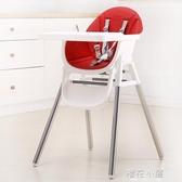 寶寶吃飯餐椅兒童餐椅寶寶椅子餐桌椅嬰兒餵飯餐椅座椅QM『櫻花小屋』