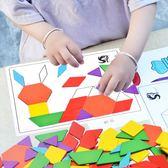 智力兒童拼圖玩具2-3-4-5-6歲男女孩早教益智木質七巧板寶寶拼板 露露日記