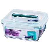 Glass Lock強化玻璃保鮮盒附提把2700ml長方型密封盒RP603便當盒副食品保存盒-大廚師百貨