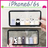 Apple iPhone6/6s 4.7吋 Plus 5.5吋 可愛貓咪背蓋 透明玻璃手機套 卡通貓爪保護套 全包邊手機殼 保護殼