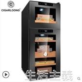 紅酒櫃 茄龍 CL-18C 電子雪茄櫃恒溫保濕雪茄櫃紅酒櫃保濕雪茄紅酒兩用櫃 MKS生活主義