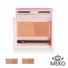 MEKO 自然系遮瑕膏 (2色任選)...