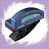 【非凡樂器】BOSS TU-10 夾式調音器 / 藍色 公司貨