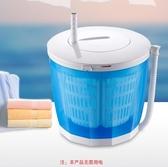 現貨24h直出 洗衣機 手動洗滌機 手持式洗衣機 洗滌器 一體手搖 手動式洗衣機 便捷式洗滌器 現貨