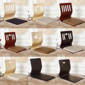 和室椅懶人椅靠背無腿床上椅學生宿舍電腦椅日韓榻榻米椅飄窗椅