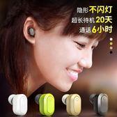 藍牙耳機 K15藍牙耳機掛耳式超小vivo無線迷你oppo隱形通用耳塞式開車 米蘭街頭 igo