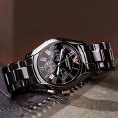 EMPORIO ARMANI 亞曼尼 AR1410 帝王黑金陶瓷錶 42mm 熱賣中!